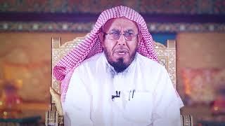 رسائل أسرية 2 د. عبد الله المطلق