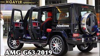 مرسيدس 2019 G63 AMG الشكل الجديد وصل السعودية