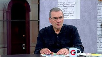 Антидот с Юлия Ал-Хаким (05.02.2020), гост: Иван Бакалов, журналист