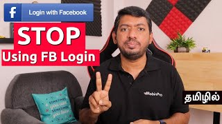 STOP using Facebook Login Feature | Off-Facebook Activity எப்படி OFF செய்வது?