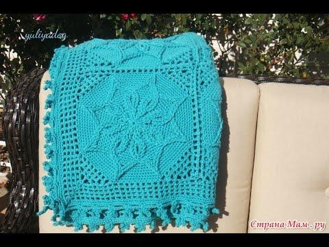 Crochet Patterns For Free Crochet Bedspread 1695 Youtube