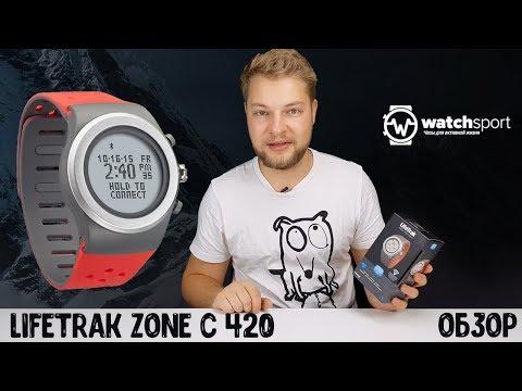 LifeTrak Zone R420 Обзор умных суперавтономных часов