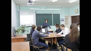Урок информатики Формирование изображений на экране монитора.