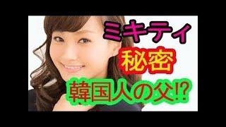 チャンネル登録是非お願いします! 【超不仲】北川景子と深田恭子が . ...