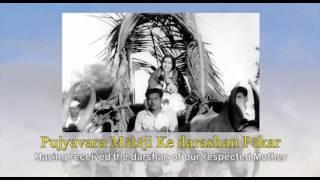 Bhajan   Swagat  Agat  Swagatam   Hindi 10
