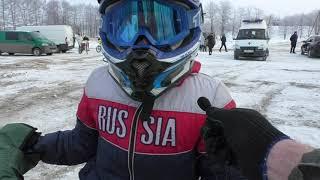 Зимний открытый кубок НРМФ 2018