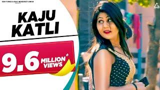 Kaju Katli | Mohit Sharma | Renu Choudhary, Ricky Singroha | New Haryanvi Songs Haryanavi 2019