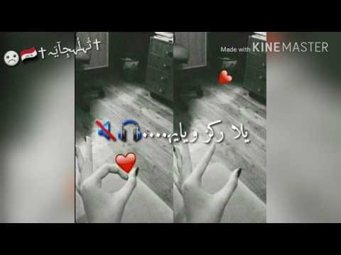 اغنيه حزينه(اه يل بعيد)🎬🎻/تصميمي🍃💡