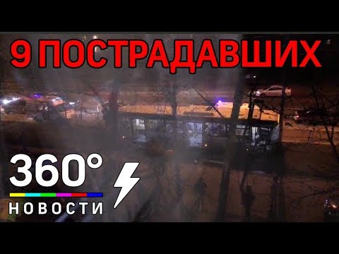 9 человек пострадали при вылете автобуса с дороги в Москве