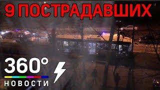 Смотреть видео 9 человек пострадали при вылете автобуса с дороги в Москве онлайн