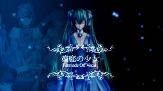 You know, it is very difficult to make an fanmade off vocal with your headphones failing, but at least I could remove the voice of Miku from the start of the song ...