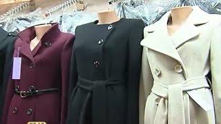 видео Варто купувати дорогий одяг?