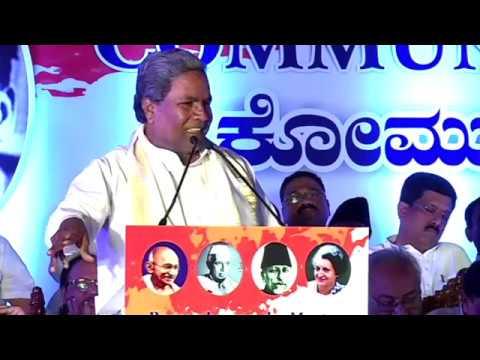 CM Shri SIDDARAMAIAH Speech - Communal Harmony Day - Bangalore