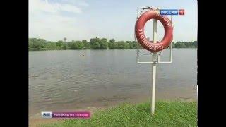 видео анализ воды москва
