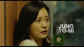 Поезд в Пусан (2016)Трейлер