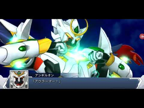 Super Robot Taisen DD Tutorial Walkthrough