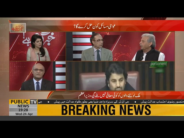 Who is heading the party in absence of Shahbaz Sharif? Know from PML-N member Rana Tanvir Hassan