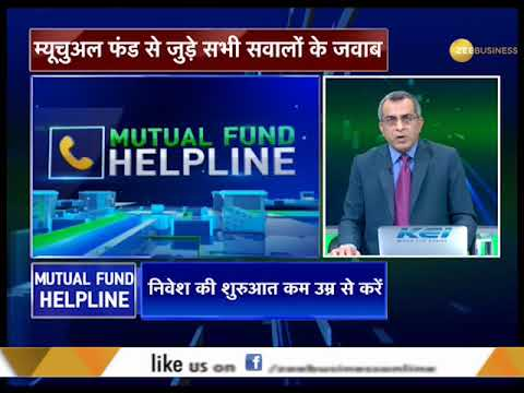 Mutual Fund Helpline: Know where to invest in mutual funds @January 11, 2018