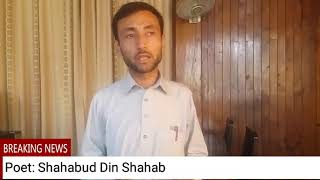 Best peace message by Sir Shahabud Din Shahab Lecturer Police Public School and College Gilgit