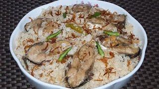 Hilsha Fish Pulao Bangla Recipe | How To Make Ilish Polao in Bengali