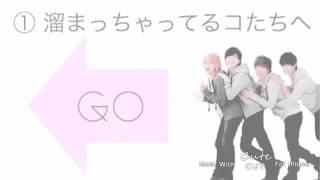 2016.01.19~2016.04.19のKちゃんNEWSの手越祐也が出る回の最後の甘い言...