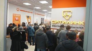 UTV. В Оренбурге открылся дискаунтер «Ситилинк»