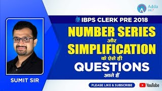 IBPS CLERK PRE | Expected Number Series and Simplification Questions | SUMIT SIR  | 12 P.M.