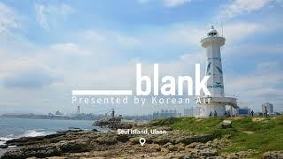 🎧 Seuldo Lighthouse, Ulsan // 울산 슬도 등대 [blank]