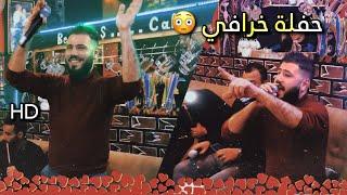 جديد حفلة قنبلة  واجمل ركص ومعزوفة واغاني تركماني اركان عرايس اكلنجة #علي_كمال