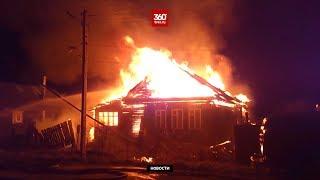 пожар в калашниково 3 мая 2018
