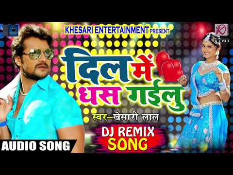 Www photo in com hindi song download dj remix mp4 video