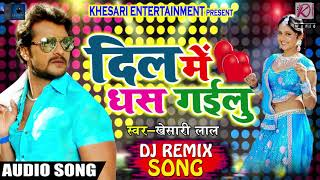 Subscribe now:- https://goo.gl/egb8ny download khesari music world app from google play store - https://goo.gl/8xmesc if you like bhojpuri song, ful...