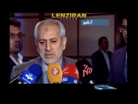 Prosecutor general talk about sentences of Kahrizak,brother of jahangiri Nehdi Jahangiri