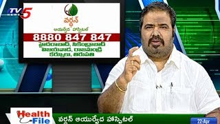 Spinal Cord Problems & Its Treatment | Vardhan Ayurveda Hospital | Health File | TV5 News