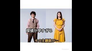 eddaが、読売テレビ・日本テレビ系新ドラマ『探偵が早すぎる』主題歌「...