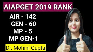 Ayurved में MD / MS की तैयारी कैसे करे । how to prepare for AIAPGET   Part - 1    Dr. Mohini Gupta
