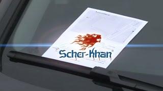 Сигнализация с автозапуском SCHER-KHAN (Шерхан) - установка надежной системы