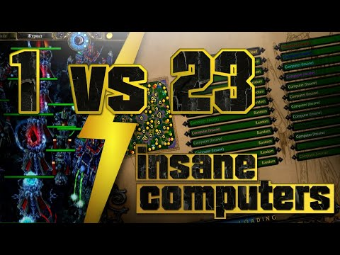 Warcraft 3 FFA 1 Vs 23 Insane Computers