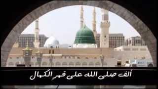 حبــيـــبــنـــــا    الف صلى الله