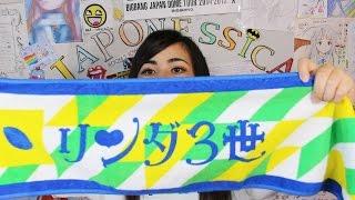 Inscreva-se https://www.youtube.com/user/Japonessica?sub_confirmati...