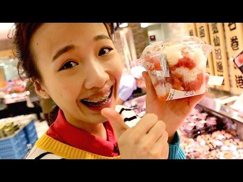 ซอฟท่องโลก: เที่ยวญี่ปุ่น【 ชิบูย่า 】