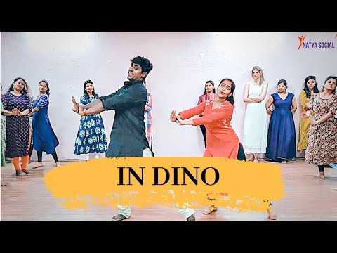 In Dino - Life In A Metro | Natya Social Workshop