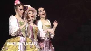 Мюзикл Золушка Песня мачехи с дочерьми