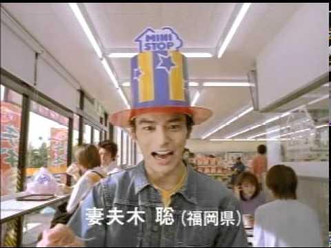 松本まりか ミニストップ CM スチル画像。CM動画を再生できます。