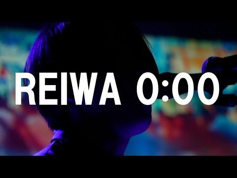 アーバンギャルド - 東京は令和零時 URBANGARDE-TOKYO REIWA 0:00