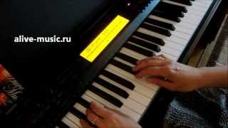 """Уроки игры на фортепиано. Развитие беглости  - часть I - """"Alive music"""""""