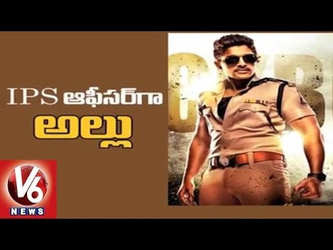 Allu Arjun as IPS Officer in Upcoming Flick | Sarainodu | Tollywood Gossips | V6 News