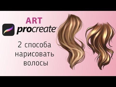 Два способа как нарисовать волосы | 2 Methods How To Draw A Hair | OK_DOODLE