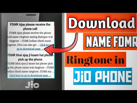 Download name ringtones in Jio phone|how to download name ringtones FDMR in Jio phone