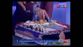 كورة كل يوم  |  إسلام صادق وأسامة نبيه يحتفلون بـ محمد إيهاب فى ستوديو النهار
